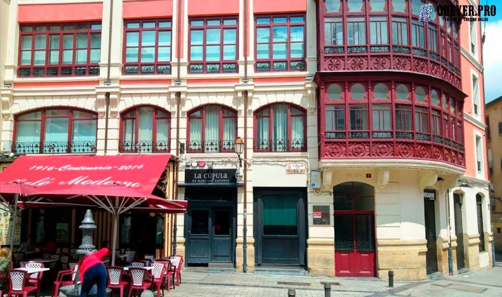 Café Moderno Logroño