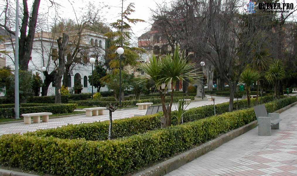 La Alameda Jaén