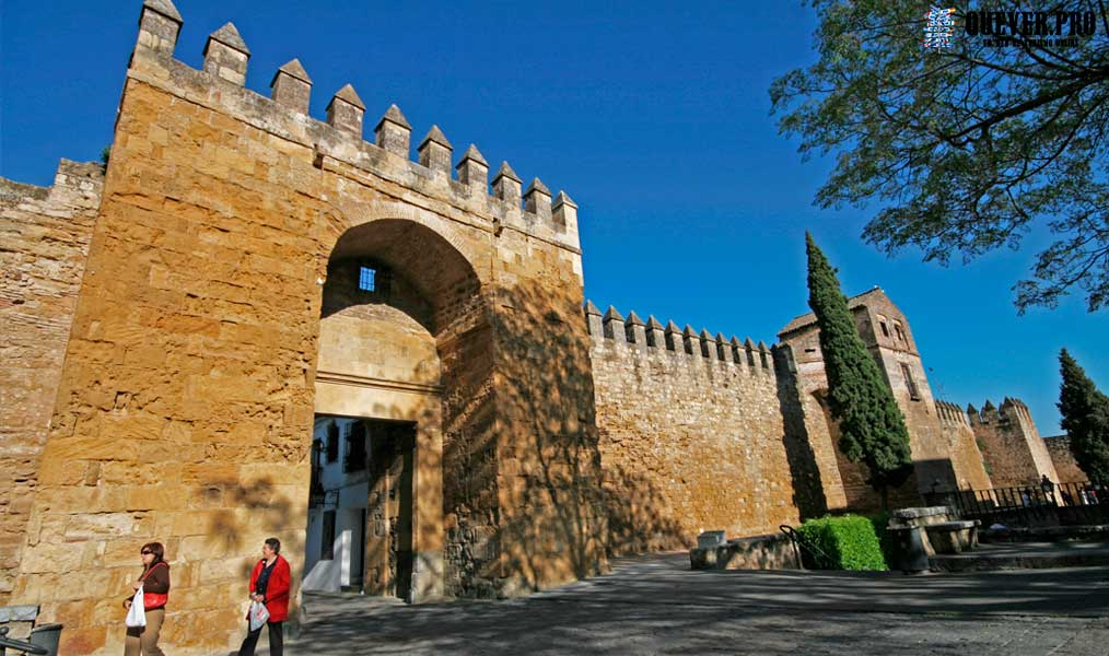 La Muralla Córdoba