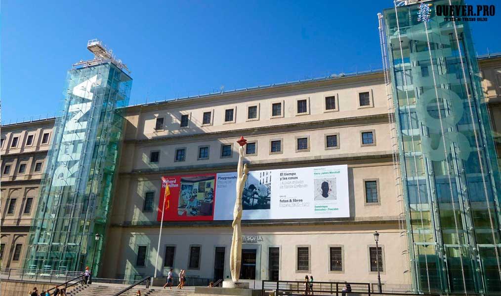 Museo Reina Sofía Madrid