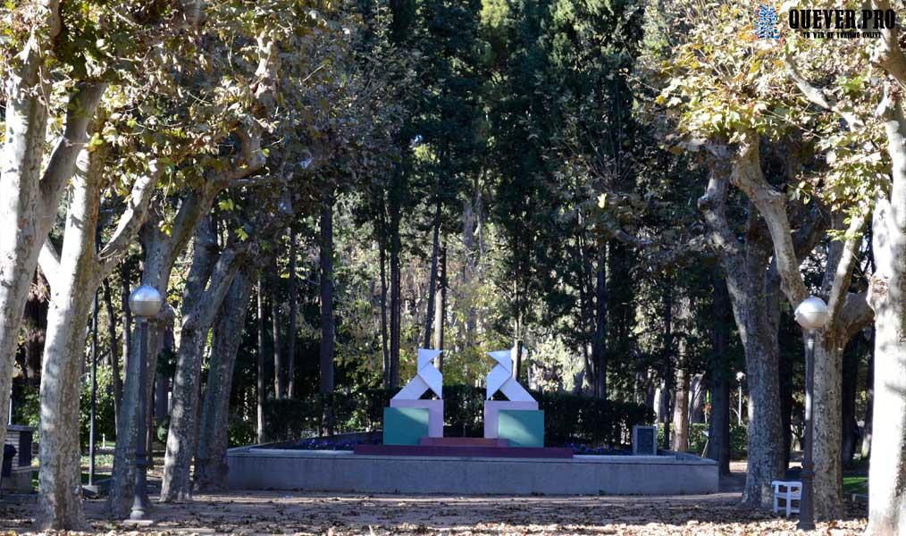 Parque de Miguel Servet Huesca