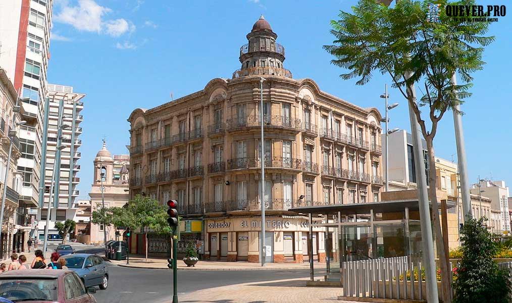 Puerta de Purchena Almería